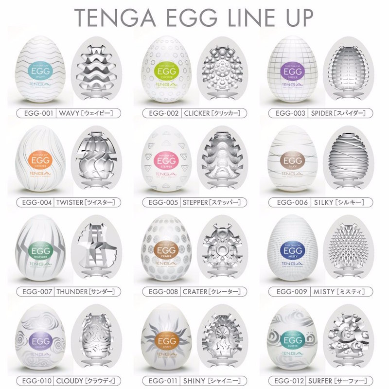 tenga egg masturbators at BlokeToys