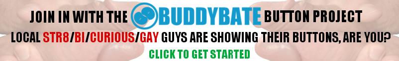 buddybate buttons